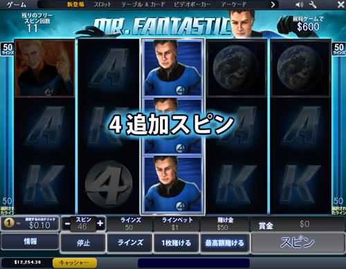 オンラインカジノスロット攻略5